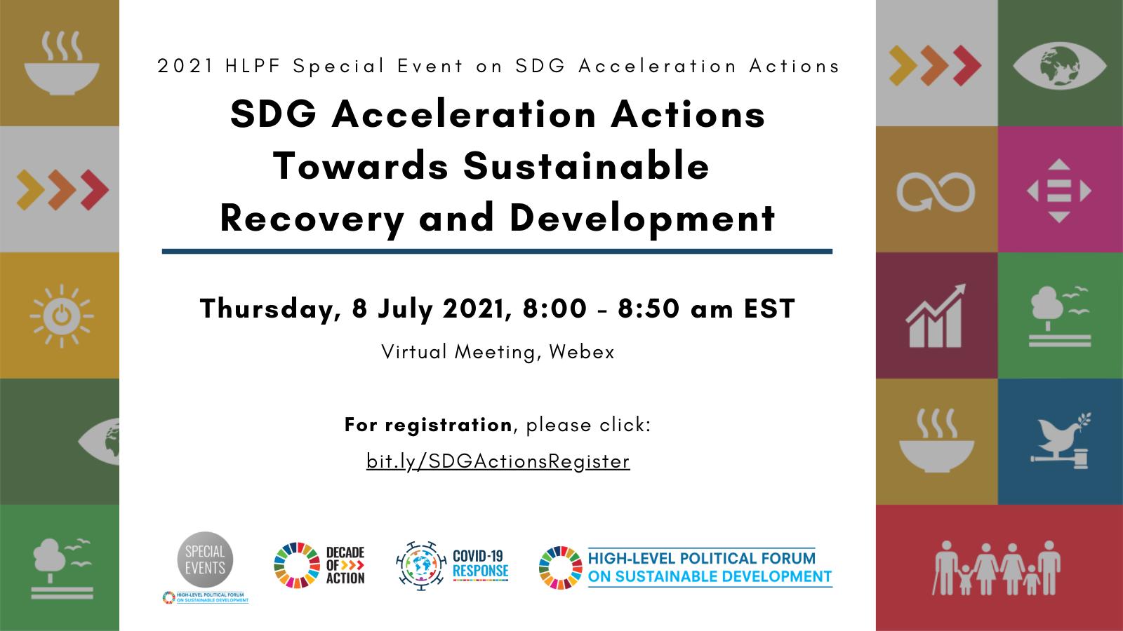 SDG AA flyer