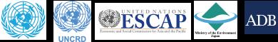 UNCRD_14th EST_org-logos_rev2